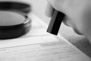 サイン・契約と弁護士