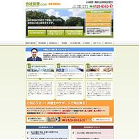 会社破産について弁護士に無料法律相談 会社破産.com