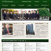千葉の弁護士 みどり総合法律事務所(千葉市中央区)